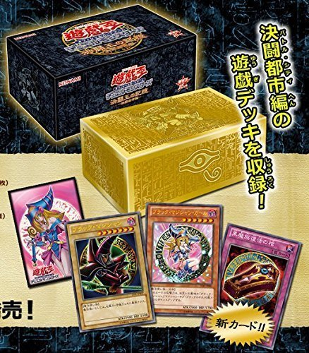 Duel City Ed Memory of King Duel 15th Anniversary Merchandise Yu-gi-oh Duel Monsters OCG by Konami