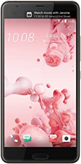 HTC U Ultra 64GB GSM Unlocked Smartphone, Cosmetic Pink (Dual-Dsiplay | 16MP+12MP Cameras | 3D Audio | HTC Sense)