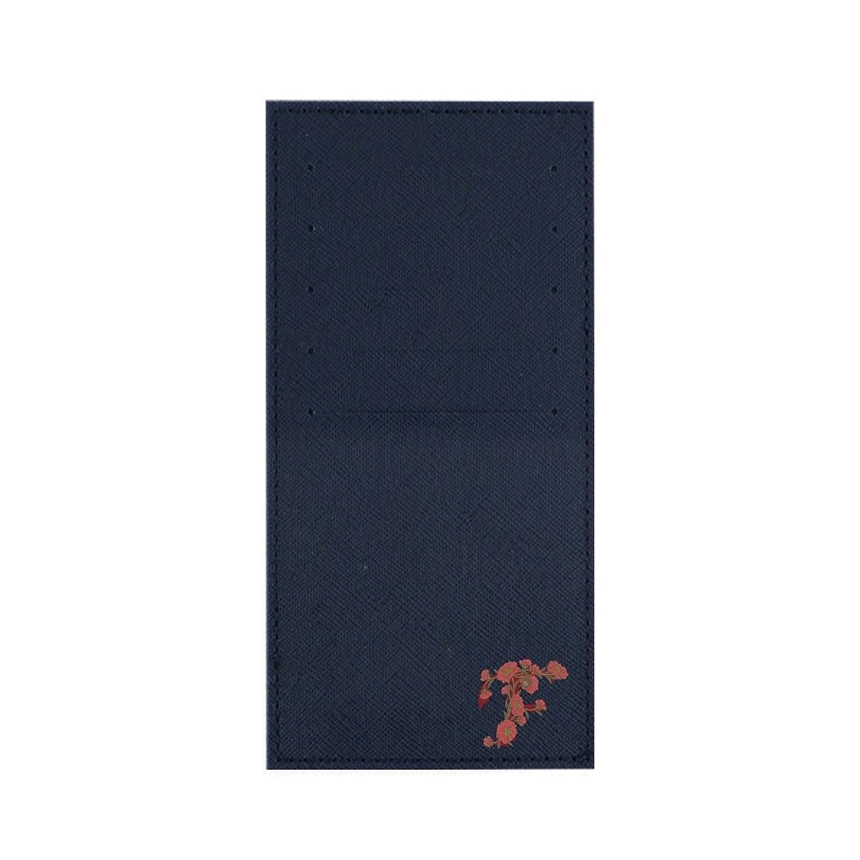 すばらしいです体バラ色インナーカードケース 長財布用カードケース 10枚収納可能 カード入れ 収納 プレゼント ギフト 2794フラワーネーム (F) ネイビー mirai