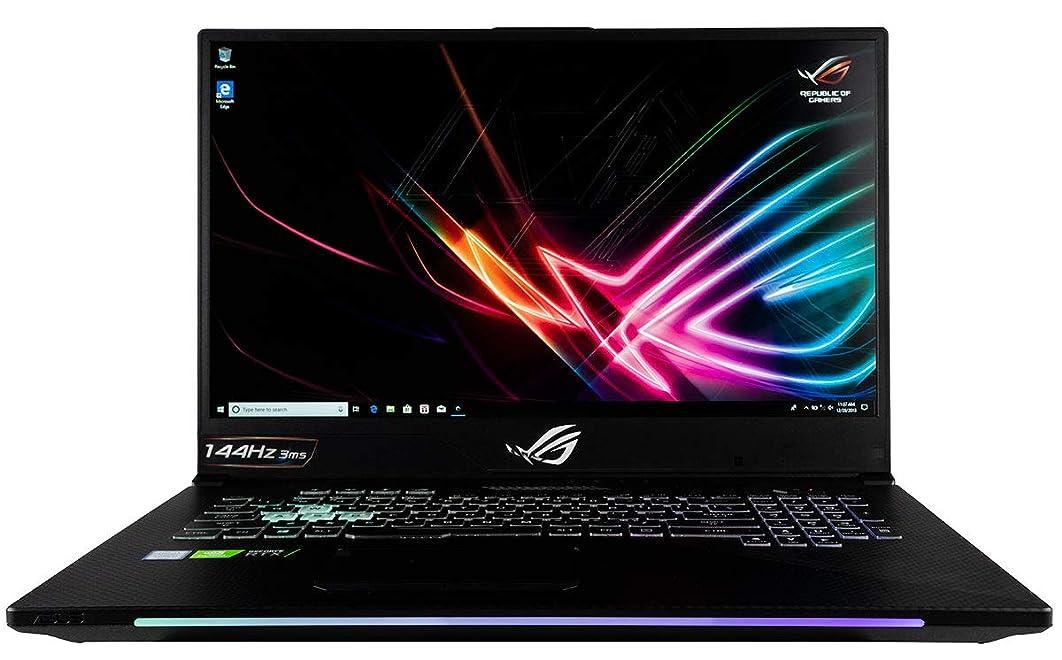 CUK ASUS ROG Strix Scar II GL704GW Gaming Laptop (Intel i7-8750H, 32GB RAM, 512GB NVMe SSD + 1TB HDD, NVIDIA RTX 2070 8GB, 17.3