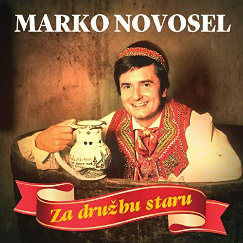 Marko Novosel