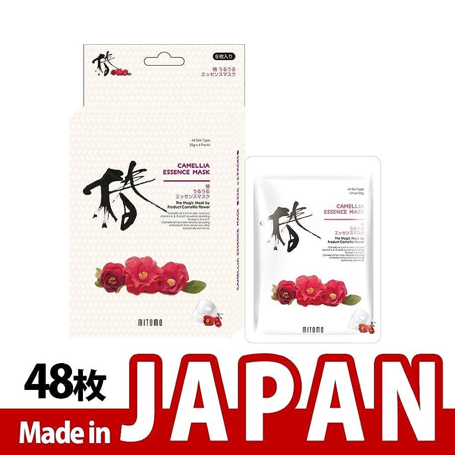 ストラップ短命りMITOMO【JP512-D-0】日本製シートマスク/6枚入り/48枚/美容液/マスクパック/送料無料