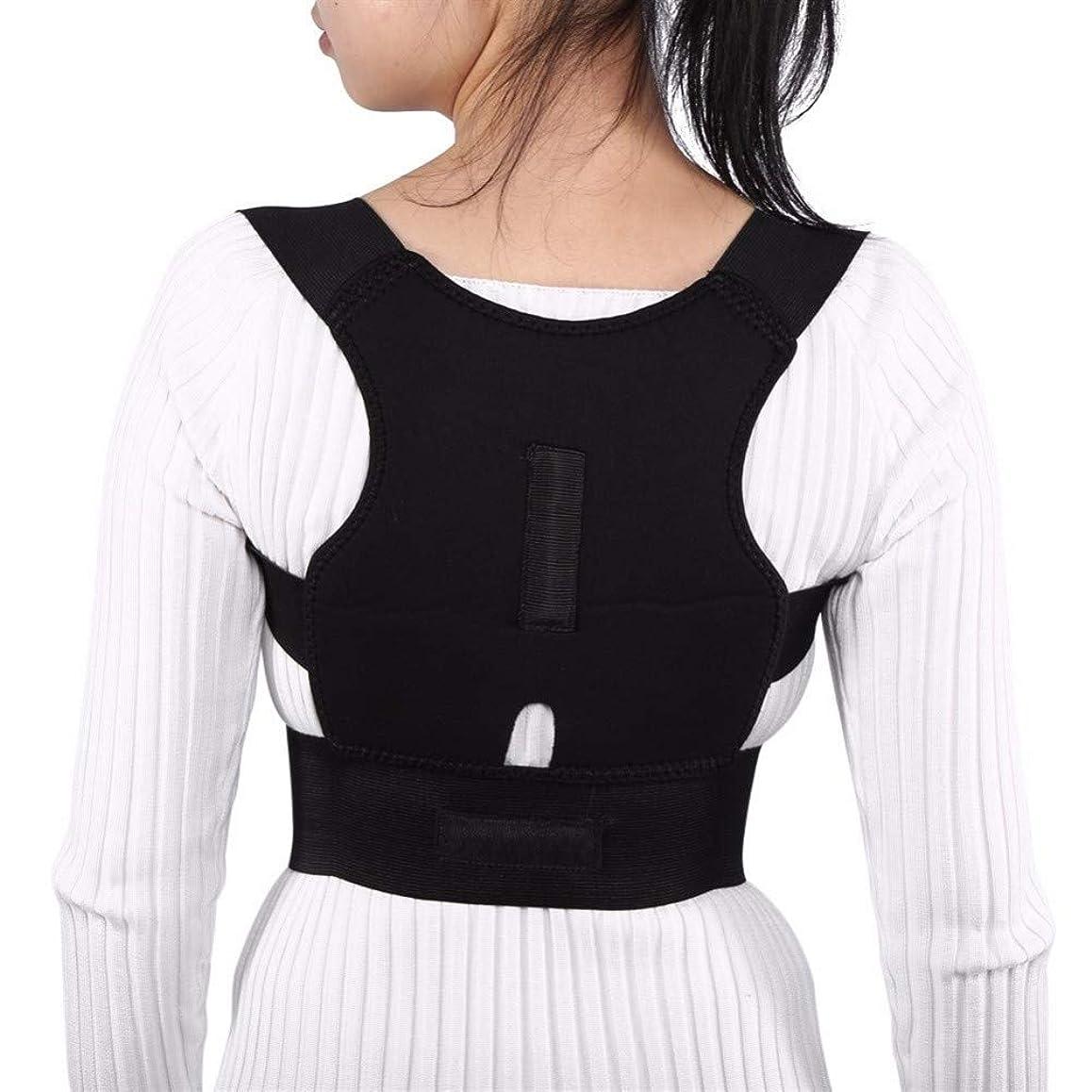 カウンターパート硬い常習者RZDJ 男性の女性のための調節可能なバックブレース姿勢コレクター戻る脊椎サポートブレースベルトショルダー腰椎補正包帯コルセット (Color : Black, Size : L)