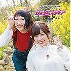 DJCD 南條愛乃のジョルメディア vol.5