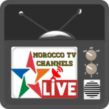 Morocco TV Channels