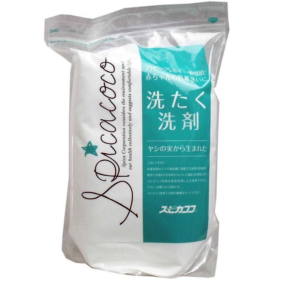 隣人三十レルム【まとめ買い】スピカココ 洗濯洗剤 2.5kg【×7個】