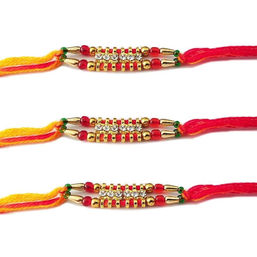 NYGT Designer Rakhi Set for Men Gold Plated 6 Stone with Beads Multicolor Thread Rakhi for Brother/Bhaiya/Bhabhi/Bhai/Bro (Pack of 3) Rakshabandan Bracelet