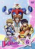 きらりん☆レボリューション 3rdツアー STAGE5[DVD]