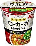 明星 低糖質麺 ローカーボヌードル ビーフコンソメ ケース販売(12コ入)