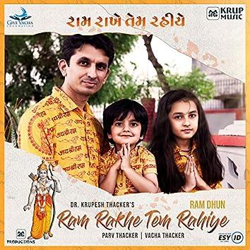Ram Rakhe Tem Rahiye