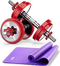 زوج دمبل للأوزان قابل للتعديل، دمبل حديد حديد رجالي للياقة البدنية، أثقال منزلية متعددة الوظائف (اللون: أحمر، المقاس: 10 كجم)