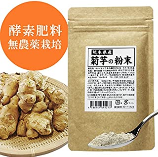 Kumamoto Prefecture Chrysanthemum Potato Powder