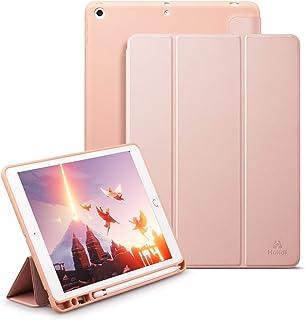Holidi iPad 8 ケース 2020 iPad 10.2 ケース 第7世代 2019モデル Apple Pencil 収納 三つ折りスタンド オートスリープ 軽量 薄型 全面保護(ローズゴールド)
