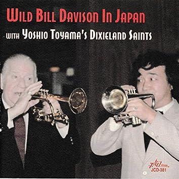Wild Bill Davison in Japan