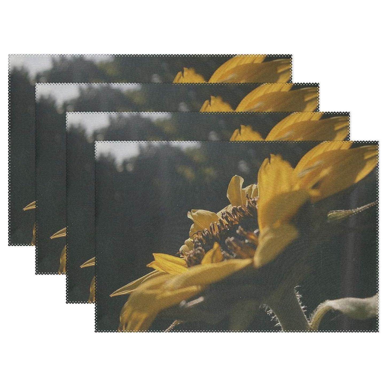 驚はい重力Rhスタジオ場所マットひまわりの花花プレートパッドセットの4洗える耐熱汚れ耐性食べるテーブルマットホームディナー装飾