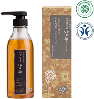 Whamisa Organic Seeds Mild Acidic Hair Shampoo for Dry Hair with Scalp, Itchy, Dandruff | Moisturizing, Hydration, Gloss, Shine 16.91 fl. oz, | Sulfate-Free, Natural Pregnancy Safe Vegan Shampoo