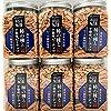 【手軽に食べることができるポットに入っています】 【千葉産ピーナッツを使用】大橋珍味堂 ポットシリーズ 柿の種と千葉産ピーナッツ 6個(260g×6個)セット/常備 お菓子 おやつ おつまみ まとめ買い ギフト