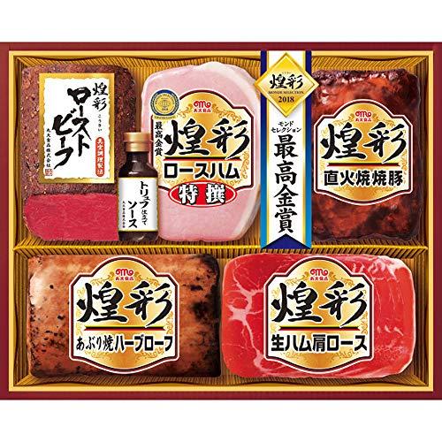 お歳暮 人気 丸大食品 煌彩 ハム ギフト (モンドセレクション最高金賞受賞) (MRT455)