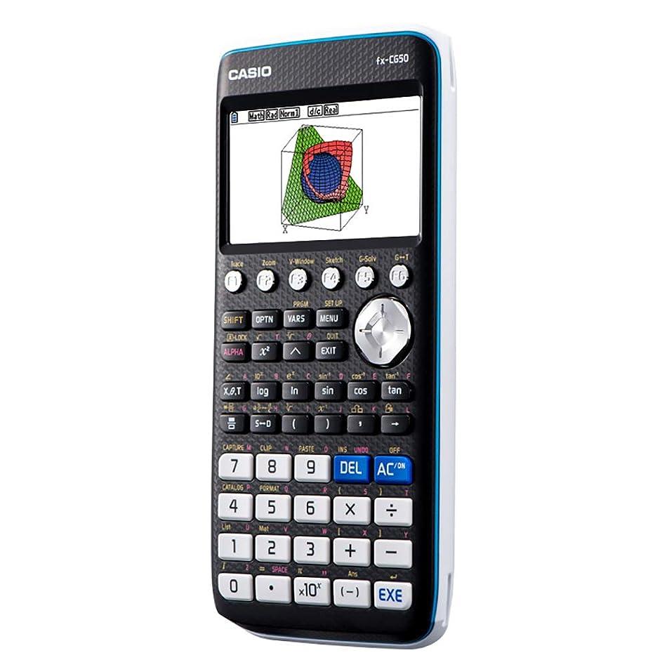 報奨金等しいボイラーグラフィック電卓FX-CG50カラースクリーンSAT / APチェックコンピューター