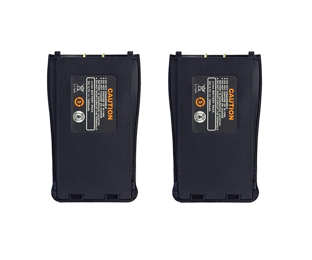 Ansoko Rechargeable Walkie Talkies Battery Replacement -1500mAh for Baofeng BF-888S H-777 Greaval Radios (Pack of 2)