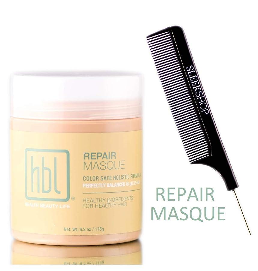 調停者下線ドロップHBL Health Beauty Life HBL修復MASQUE(スタイリストKIT)カラー安全なホリスティック式マスク、完璧なバランスの@ pHは3.5?4.5 6.2オンス/ 175グラム