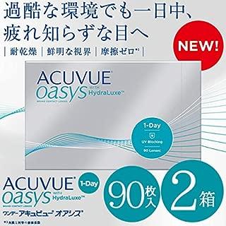 ワンデー アキュビュー オアシス 【BC】9.0【PWR】-8.00 90枚入 2箱