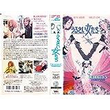 うるさい女たち [VHS] (1987) アメリカ・字幕 ベット・ミドラー シェリー・ロング