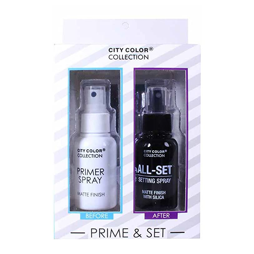 現実的精通したアニメーションCITY COLOR Collection Primer & Matte Setting Spray Set (並行輸入品)