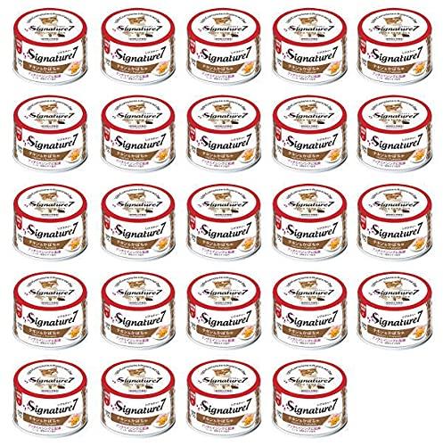 シグネチャー7 チキン&かぼちゃ ネコ 猫 総合栄養食 グレインフリー グレイビー S7-G6 24缶