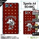 docomo Xperia A4 SO-04G 専用 カバー ケース (ハード) [Kouken] デザイナーズ : オワリ 「けだるいカエル」 レッド