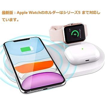 ワイヤレス充電器 2020最新版 Airpods Proまで対応 iPhone/Apple Watch/Airpodsワイヤレスチャージャー iPhone 11/11 Pro/11 Pro Max/XS/XS Max/XR/X/8/8 Plus Galaxy S10/S10+/S9/S9+/Note 10まで対応 他のQi対応機種も適用 (ホワイト)
