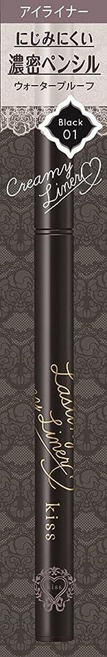 動的きしむクロールキス ラスティングクリーミィライナー01 ブラック 0.12g