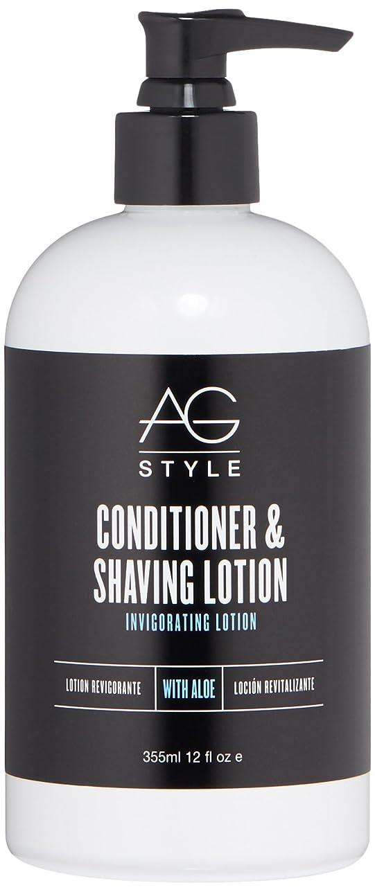 酸化物ネコチェスをするAG Hair スタイルコンディショナー&シェービングローション爽快ローション 12 fl。オンス