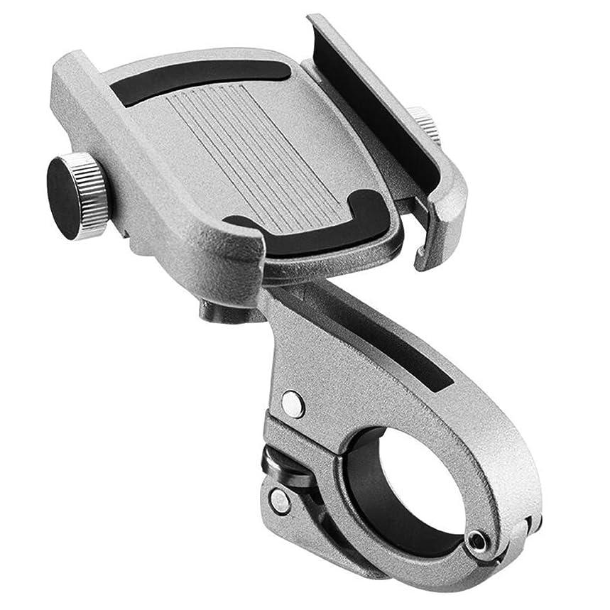 有益させる見落とす自転車 バイク スマホホルダー スマホスタンド 携帯電話 マウント オートバイ スマートフォン アルミニウム合金 クリップ iphoneX 8plus 7plus 6plus android HUAWEI xperia ハンドルに取り付け 4~6.6インチ多機種対応 防振 揺れ防止 防水 脱着簡単 金属材質 優れた耐久性 強力な保護 シルバー