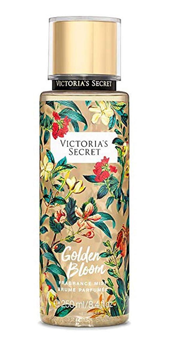 広告するシャンパンインタフェースビクトリアシークレット VICTORIA'S SECRET フレグランス ミスト ゴールデンブルーム ボディミスト 香水 パフューム ボディケア 250ml