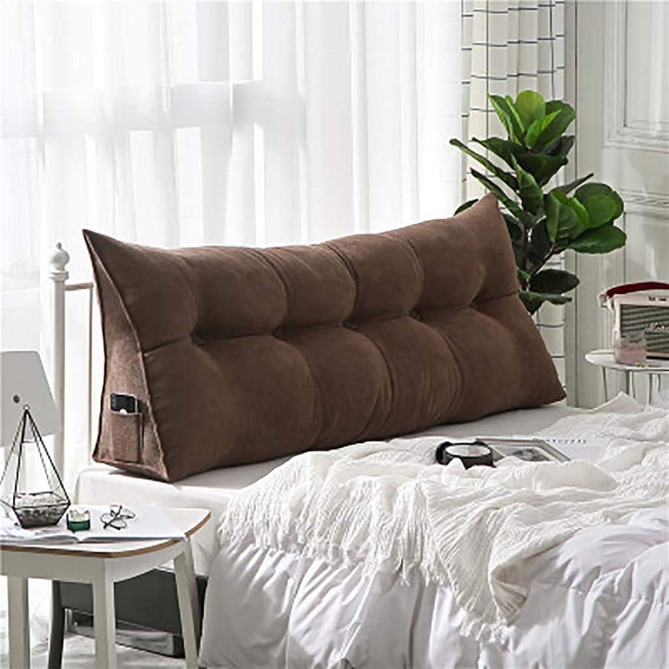 チャンスためらうくま張り 三角 ウェッジ枕,ぬいぐるみ 読ん 背もたれ クッション ベッド 戻る クッション ソファ ベッド 枕 位置決め サポート 枕-コーヒー色 180x50x20cm(71x20x8inch)