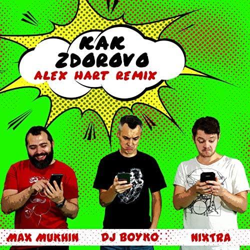 Dj Boyko, Max Mukhin & Nixtra