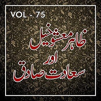 Zahir Mashokhail / Sadad Sadiq, Vol. 75