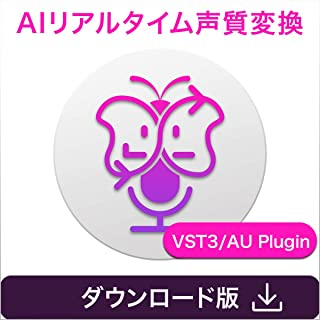Voidol Plugin Package|ダウンロード版