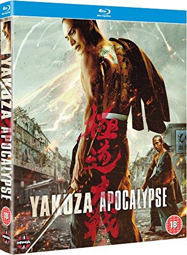 Yakuza Apocalypse Blu-ray [Reino Unido] [Blu-ray]
