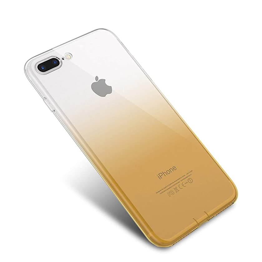 Colorful Phone Case for iPhone 6 6s 7 8 Plus X Xr Xs Max Ultra Thin Soft TPU Back Cases for iPhone 5s 5 SE Cover Conque,Gradient Yellow,for i6 Plus i6s Plus