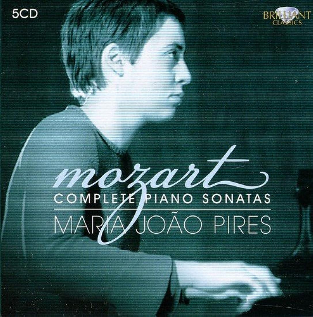 ジャニスやりすぎ航海のMozart: Complete Piano Sonatas