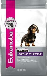 ミニチュア・ダックスフンド 成犬用 1歳以上 2.7kg