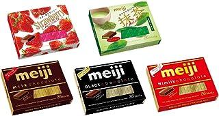 【Amazon.co.jp限定】 明治 チョコレートBOXアソートパック 5種