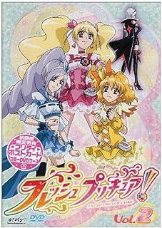 フレッシュプリキュア! Vol.2 [DVD]