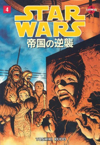 Star Wars: The Empire Strikes Back: Manga Volume 4