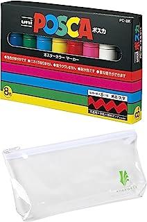 Uni POSCA Paint Marker Pen - Bold Point - Non Alcohol - Odorless Water Resistant Pen Maker - Set of 8 (PC-8K8C) with Origi...