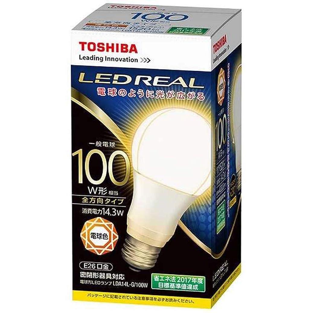 簡単な最も遠い出演者東芝ライテック LED電球 一般電球形 全方向タイプ 100W 電球色 LDA14L-G/100W 口金直径26mm