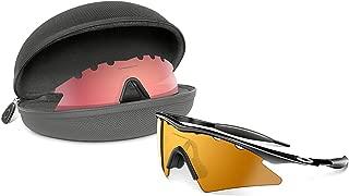 Oakley Radar/M Frame Soft Vault Adult Storage Case Sunglass Accessories - Black