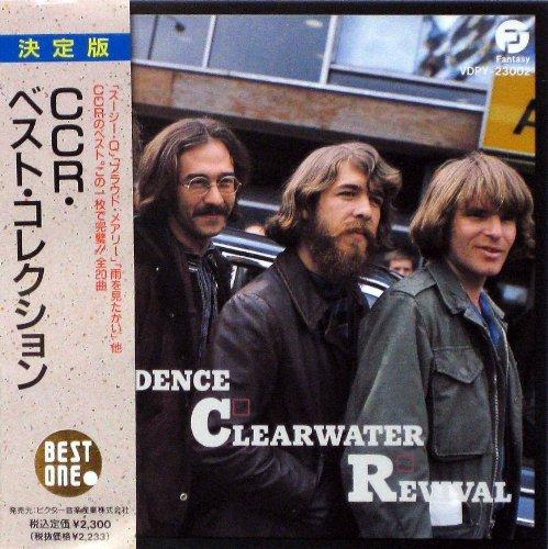 決定版CCR・ベスト・コレクション - Creedence Clearwater Revival (CCR) クリーデンスクリアウォーターリバイバル